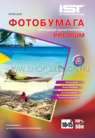 Фотобумага Premium глянцевая 4R(10x15), 260 г/м2, 50л, односторонняя, картон IST