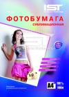 Фотобумага сублимационная А4, 100 г/м2, 100л, 2880 dpi IST